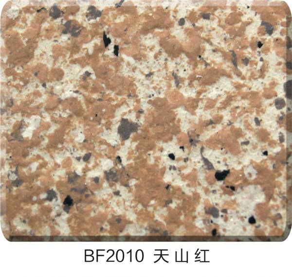 BF2010天山红