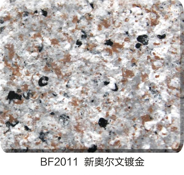 BF2011新奥尔文镀金