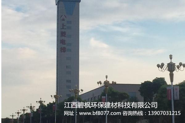上陵电梯办公大楼
