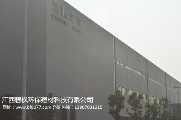 江西上饶汉腾汽车厂办公楼