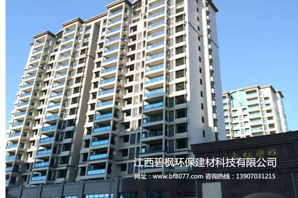 湖南常宁玉虹国际yabo官方网站 - 欢迎您 - 高档住宅