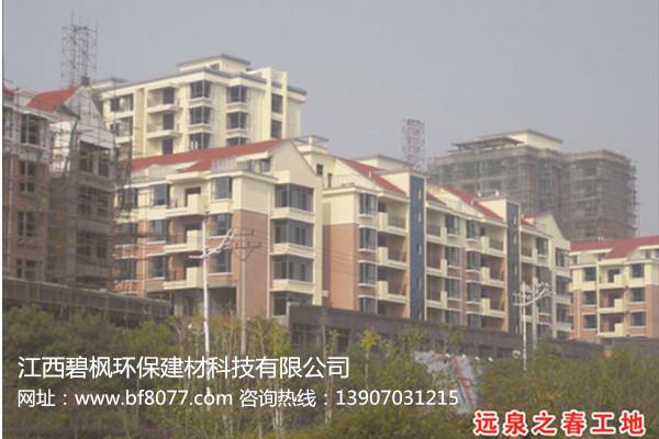 江西上饶远泉之春yabo官方网站 - 欢迎您 - 高档住宅