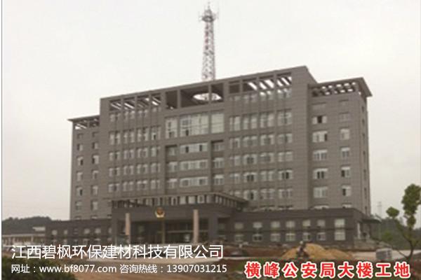 江西上饶横峰县公安局大楼