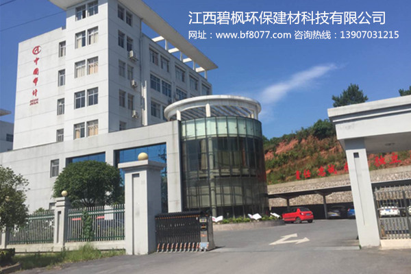 上饶县审计局
