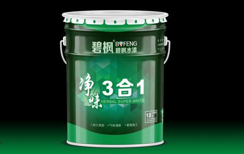 碧枫无添加净味3合1内墙乳胶漆