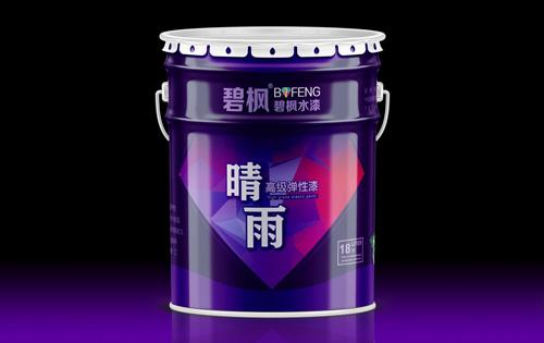 碧枫丙烯酸硅高弹性涂料