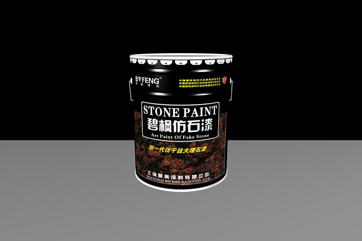 仿石漆包装产品图
